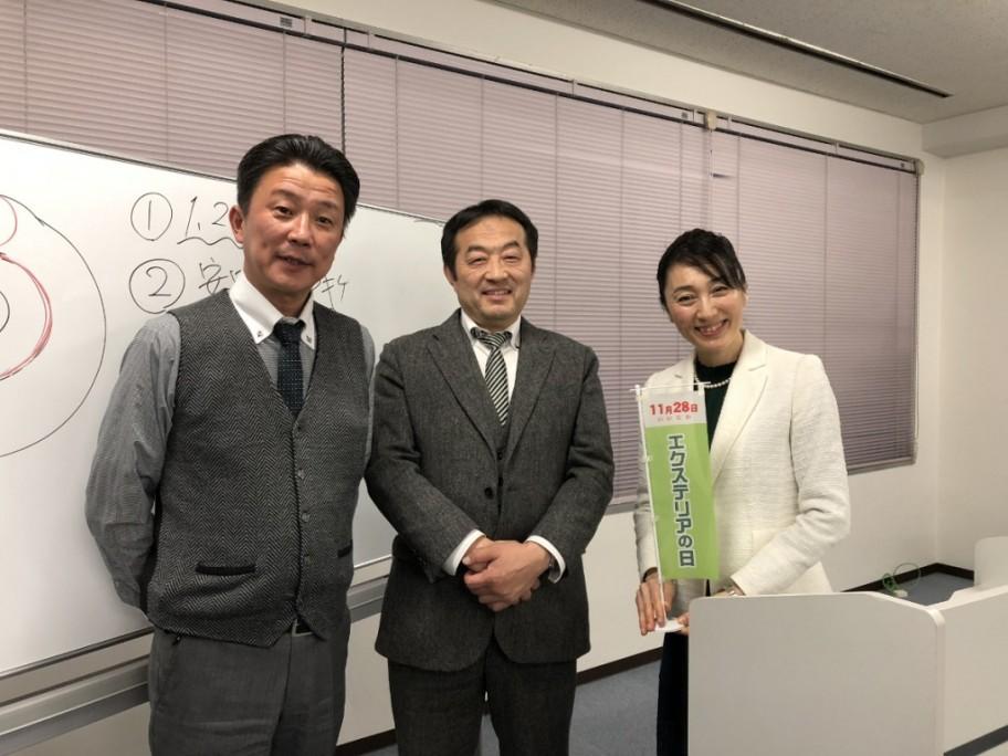 JPEX研修講師