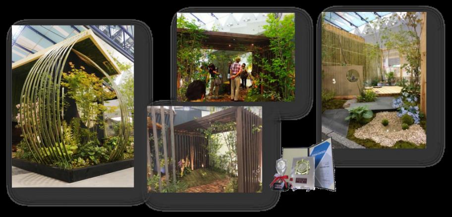 海馬工苑創作ガーデン