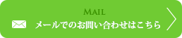 footer_email